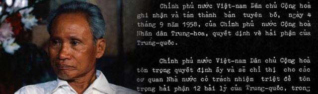 phamvandong-conghambannuoc.jpg